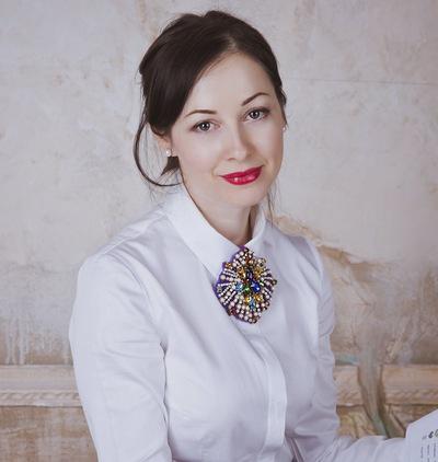 Ольга Стрелкина