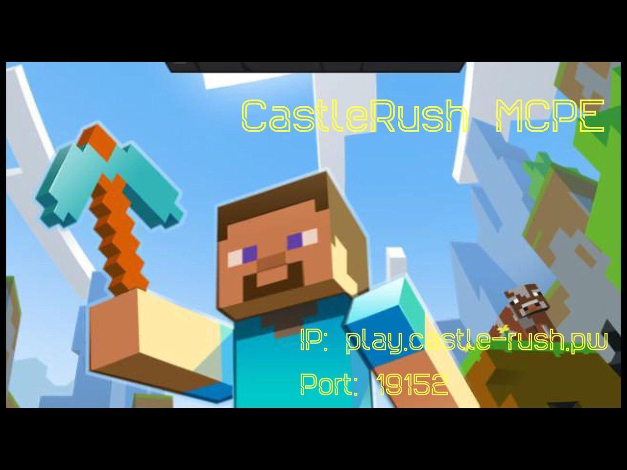 --------CastleRush MCPE--------