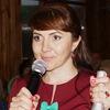 Tatyana Merchalova