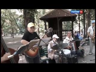 Вести.doc - Кровный враг. От 13.10.15