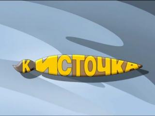 АЗБУКА ДЛЯ МАЛЫШЕЙ. Обучающий мультфильм Роберта Саакянца