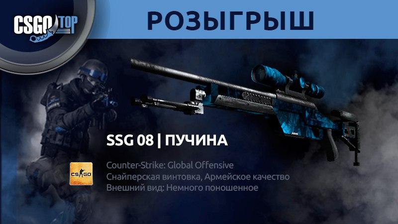 Skinscsgo ru cs go up ru рулетка