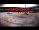 Рекламный ролик автопортала ААА61