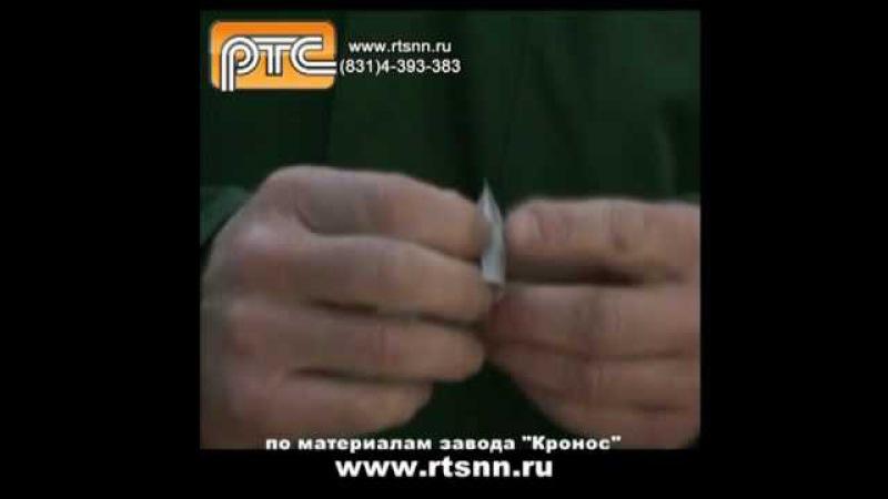 Заделка торцов сотового поликарбоната.m2p