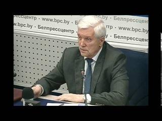 Посол РФ заявил, что новая военная база возле Беларуси нужна для «защиты» от Украины