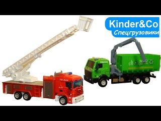 Модельки Спец грузовиков пожарная машина и самосвал - обзор игрушек