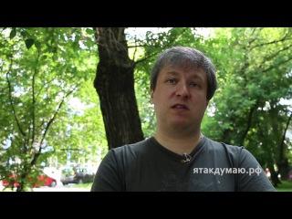 Антон Долин о двух рецептах для российского кино ЯтакДУМАЮ