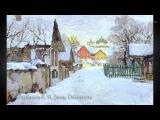 Зима в картинах великих художников