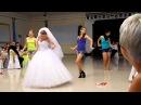 Танец невесты с подружками! СУПЕР
