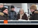 «Проти ультраправого терору». Акція пам'яті Маркелова та Бабурової (Київ)