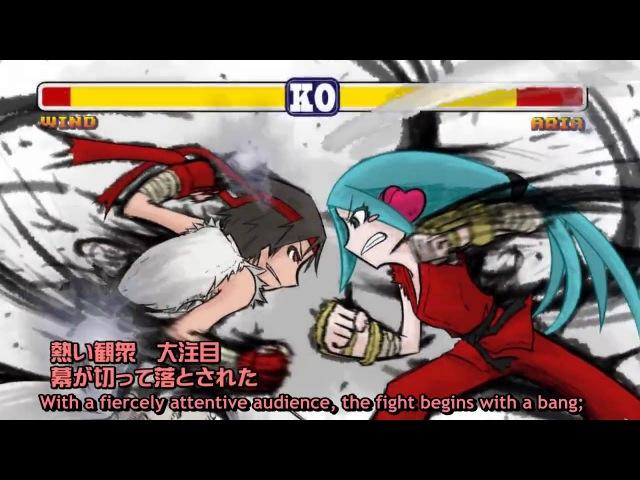 Hatsune Miku - Aria On the Game Center (ゲーセン上のアリア)