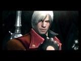Devil May Cry 4 Агнус. Реприза