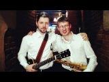 Дуэт Два Музыканта - Свадебные музыканты / Саксофон и гитара / Ledy In Red sax alto amp guitar