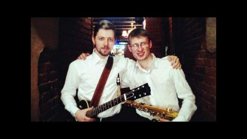 Дуэт Два Музыканта - Свадебные музыканты / Саксофон и гитара / Ledy In Red (sax alto guitar))