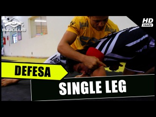 Jiu-Jitsu - Defesa Single Leg - Reginaldo Vieira - BJJCLUB