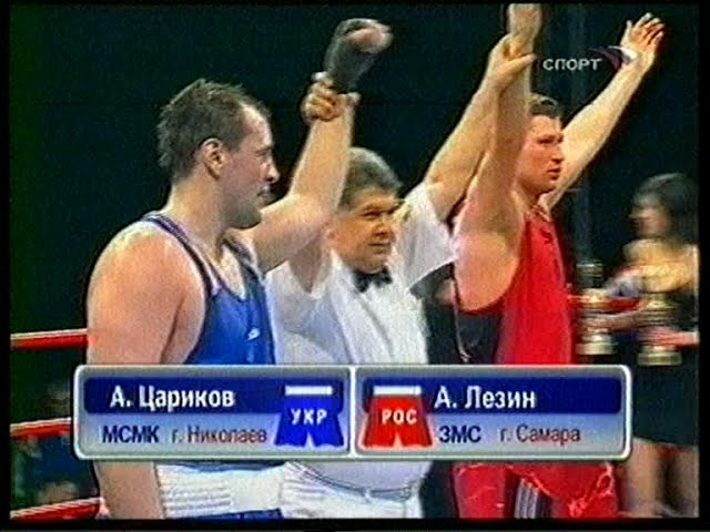 Матчевая встреча по боксу Россия-Украина 2004 vfnxtdfz dcnhtxf gj ,jrce hjccbz-erhfbyf 2004