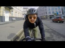 На работу на велосипеде. Cycling commute in Moscow