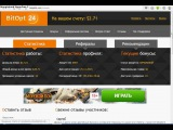 BitOpt24 Краткий Обзор Как Работать 10$ в Подарок ЗАРАБОТАЙ БЕЗ ВЛОЖЕНИЙ