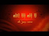 Amantu Billahi The Best English Nasheed Ever!!!
