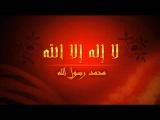 Amantu Billahi The Best English Nasheed Ever!!!