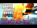 GTA The Ballad of Gay Tony Ending Final Mission Departure Time 100% 1080p