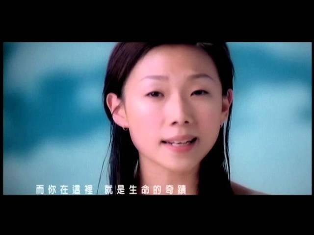 林憶蓮 Sandy Lam 至少還有你 官方完整版MV