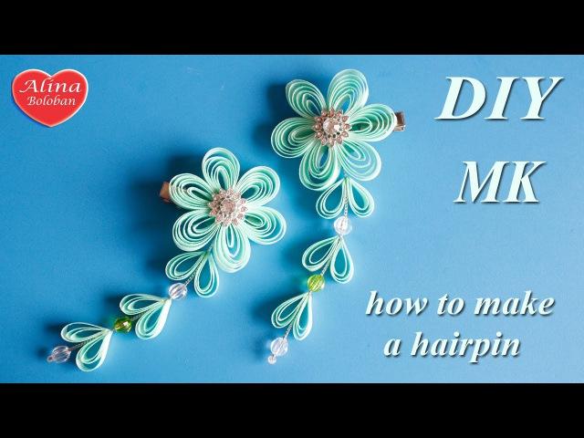 Заколки Сидаре из Узкой Ленты. МК / how to make a hairpin