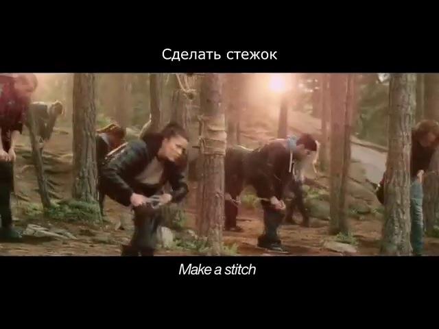 Перевод песни группы Ylvis - Truckers Hitch