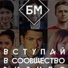 Бизнес Молодость | Мурманск