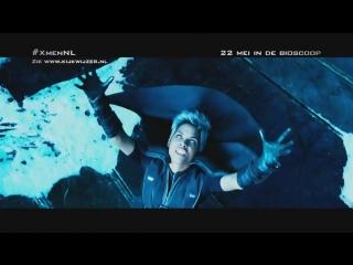 Люди Икс Дни минувшего будущего/X-Men: Days of Future Past (2014) Нидерландский ТВ-ролик