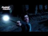 Гари потёр и его волшебный свет из задницы