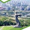Готовый бизнес | Волгоград