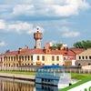 Готовый бизнес | Иваново