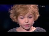 Талантливый мальчик душевно читает стих В. Высоцкого. «Я не люблю»