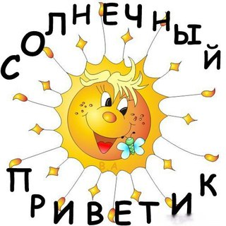 http://cs631226.vk.me/v631226150/1702e/Oy3tuVHScAw.jpg