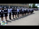 СУПЕР Маршировка высший пилотаж Ы.Алтынсарин 8 Дкласс