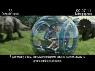 Все грехи фильма Мир Юрского периода (2015). [720p]