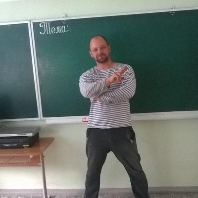 Дмитрий Меньчиков