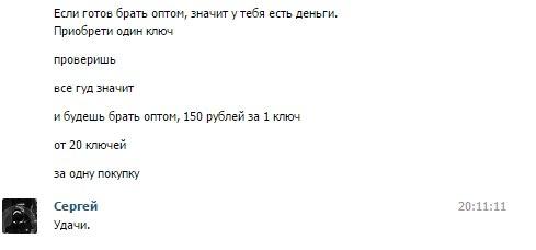 AN3k_YjV1pI.jpg