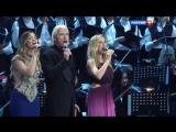 Lara Fabian, Алина Яровая и Дмитрий Хворостовский - Ti amo cosi (Новая волна 2016)