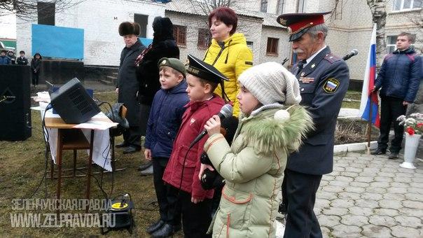 В Зеленчукской СШ № 1 состоялось закрытие Месячника оборонно-массовой и спортивной работы