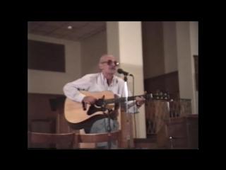 Булат Окуджава - Концерт в Норвичском университете (США, ш.Вермонт. лето 1990г.)