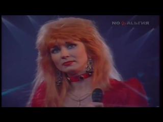 Маша Распутина - Живи, страна (1993)