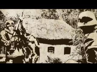 Бой пограничных собак против фашистов в селе Легедзино09499835