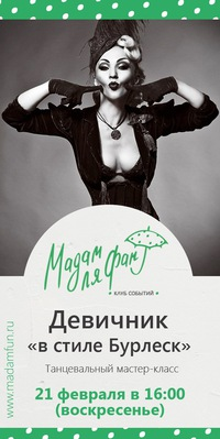 obnazheniya-na-devichnike-video-onlayn