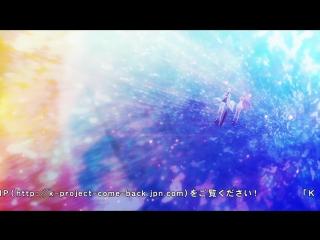 Проект К: Возвращение Королей [ТВ-2] / K Project: Return of Kings 13 серия [Zendos & Eladiel]