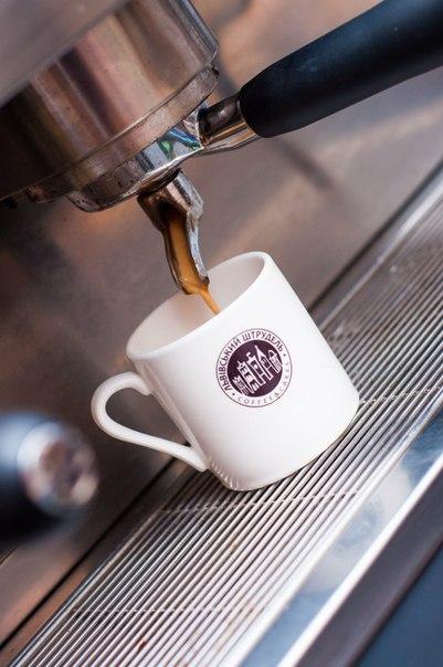 Ранковий заряд енергії від кафе-кав'ярні