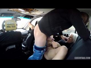 Порно видео чешское такси фото 699-949