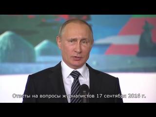 чиновники и работники некоторых предприятий города, собрались у кинотеатра россия