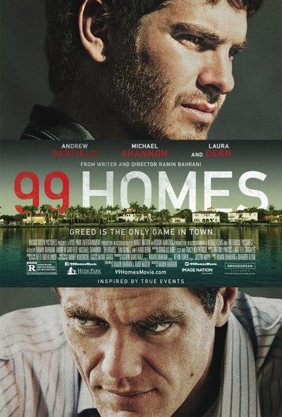 99 �����